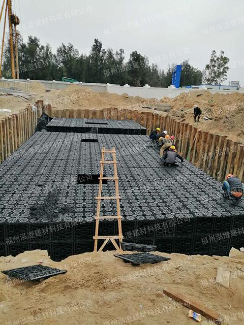 雨水收集模块